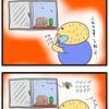 ハチに嫌われるにはどうすればいいか?