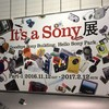 It's a Sony展   Goodby Sony Building