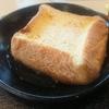 おいしいものがたべたい!ジョナサンのフレンチトースト