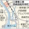 長崎駅近くの三菱重工業工場跡に新スタジアム構想