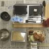 ポケットストーブとミニ鉄板で『プルコギ弁当』〜。美味しかったです。^_^