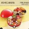 健康三彩(トオカツフーズ) 通販 おせち料理 2018 おすすめ  ポケモンおせち 二段重和洋風
