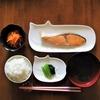 冷凍鮭1kg*日持ち期間は1か月*楽天スーパーセールおすすめ食品*節約*ポイ活