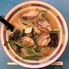 【今週のラーメン3465】 やじ満 (東京・市場前) カキらーめん 〜冬の美食感!市場活気感!それぞれ詰つまった極上牡蠣拉麺!
