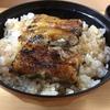 神田でうな丼ならここ-国産のふわふわした美味しい鰻を安く食べられる!-