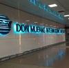 『ドンムアン空港』バンコクのLCC空港【タイで年末年始】