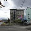 松本市と長野県の思い出・3…