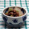 牛バラ肉の煮物小鉢
