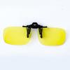 【予告】5月25日 JIS規格適合 メガネの上からつけられる 夜間・雨天の運転に最適! ドライビングメガネBOOK クリップオンタイプ