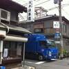 京都駅の少し北側