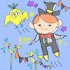 マヤ暦 K152【黄色い人】わくわくを大事に!感動を共有する!