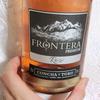 【安うまワイン】辛口のロゼ・スパークリングワイン~フロンテラ・プレミアムが美味しい