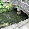 鎌倉散策 浄智寺~明月院