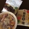 【糖質制限】ファミマのちゃんぽん風スープで低糖質ちゃんぽん麺を作る!