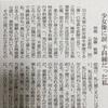 """<span itemprop=""""headline"""">全ての日本人はこれを読むべき。特に女は。</span>"""