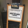 2018/1/8 OVER THE DOGS@下北沢CLUB Que