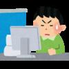雑記ブログは何書けばいいかわかんねぇよ!!