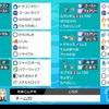 剣盾シーズン5 最終日最高27位最終100位