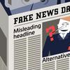 How to Spot Fake News フェイクニュースの見分け方 ( 2 ) タイトルでミスリードするパターン