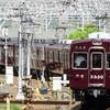 阪急、今日は何系?536…20210831