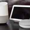 Google Home(Nest)でルーティンを活用する方法!【曲、ニュース、ラジオ、設定、Googleアシスタント】