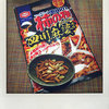 亀田製菓の「横浜限定 亀田の柿の種 四川麻婆風味」を食べました。
