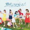 大注目のアイドルグループ「26時のマスカレイド」がミニアルバム『ちゅるサマ!』でメジャーデビューを果たしました!