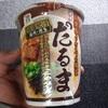 セブンイレブンカップラーメン「博多 だるま」頂きました!^^