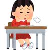 学習につまづく子供たち。視覚機能に弱さが⁉︎ 目のチェック方法とトレーニング方法!