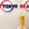 テレビのおしらせ  〜テレビ東京「リトルトーキョーライフ」駄菓子