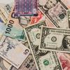 オーストラリアで現地通貨へ両替するときのコツ
