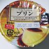*竹屋* プリン 83円(税抜)