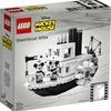 レゴ アイデア から蒸気船ウィリー 21317 が登場するよ!