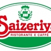 店舗限定!サイゼリヤのモーニングビュッフェはあのドリアも食べ放題だった!