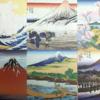これぞクールジャパン!浮世絵千代紙(折り紙) 歌川広重・葛飾北斎
