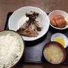 西川口の「あおき食堂」でぶりかま塩焼き定食を食べました★