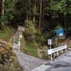 加茂山でモーニング 2021.3.30