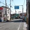 長田(東大阪市)