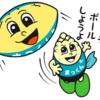 NFL FLAG18'春 甲信越大会は6月17日(日)に長野県南箕輪村にて開催します