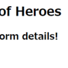 Angularの公式チュートリアル「Tour of Heroes」:第2章「The Hero Editor」