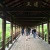 京都男ひとり旅4完 東福寺と方丈庭園でマイホームのイメージ固め。人生足りないくらいがちょうどいい。
