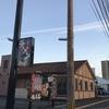 横浜家系ラーメン龍馬家大財店 12月1日オープン・・・・