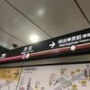 リニューアルオープン!iPhoneXr発売日にApple渋谷に行ってきました!