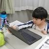 ロボットづくり,プログラミング講座@杉並区久我山を開催します