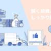 お得な買い物-ロクゼロという激安サイト-
