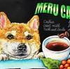 いろいろな犬を描く 11~お気に入りカフェのチョークアート