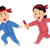 学童運動会の練習会