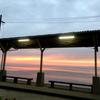Vlog第3作は下灘駅に流れる伊予灘ものがたりのミュージックホーン