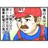 【Switch】スイッチのおすすめ名作アクションゲーム12選【神ゲーから隠れた名作まで】