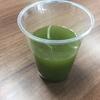 すっきりフルーツ青汁の体験日記8日目!前日の反省点を生かした置き換えダイエットの結果は?